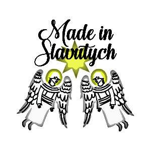 38851a1b846d0b Чеське весілля в українському стилі – це завершальна частина трирічного  проекту MADE IN SLAVUTYCH, який мисткиня Катержіна Шеда реалізує в Україні  з 2015 ...